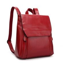 Новое поступление 2017 года женские сумки классический в сдержанном стиле для отдыха модные рюкзак сплошной цвет цвет: черный, синий коричневый Армейский зеленый и цвет красного вина сумка