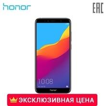 Смартфон Honor 7A Pro 2 ГБ + 16 ГБ. Официальная гарантия 1 год, Доставка от 2 дней.