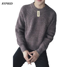 Japanese Style Round Neck Collar Long Sleeve Sweater Men Winter 2017 High Quality Knitted Casual Sweater Male Wool