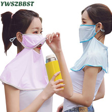 Ice Silk Sunscreen Mask with Scarf Breathable Neck Scarf Women Summer UV Protection Dust Silk Full Face Sunshade Bike Mask