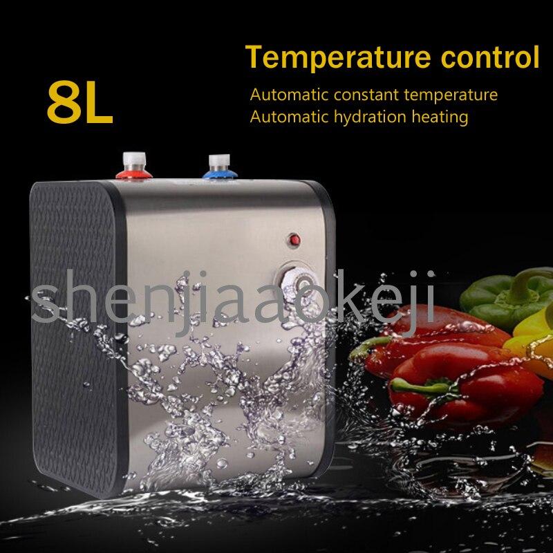 Household Electric Heating Water Machine Desktop Straight Drink Water Heater Instant Hot Water Machine Speed Hot Water Dispenser