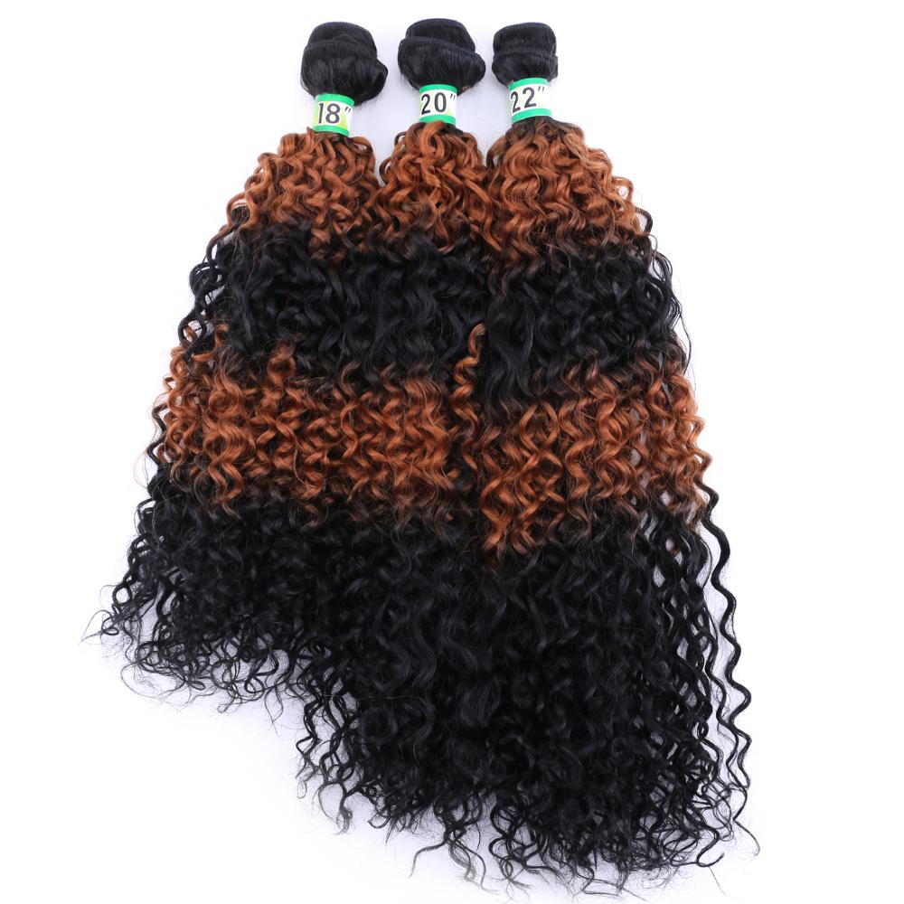 Afro Kinky Curly Hair bundles Double Color Gradient 70g/pcs high temperature synthetic hair extension machine weft(China)