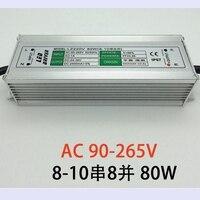 משלוח חינם המחיר הטוב ביותר DC12V 80 W נהג LED אספקת חשמל שנאי אלקטרוני עמיד למים חיצוני IP67 led רצועת מנורה