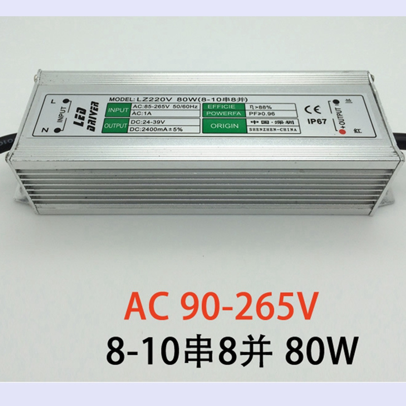 free shipping best price DC12V 80W Waterproof Electronic LED Driver Transformer Power Supply outdoor IP67 led strip lamp
