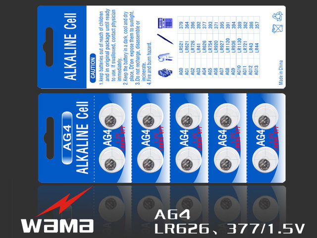 10x Wama AG4 LR626 377 1.5V Alkaline Button Cell Coin Battery Wholesale Factory High Capacity Disposable Calculator Toy New