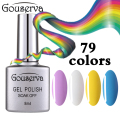 Hot! Gel Lucky UV&LED Shining Colorful 79 Colors 8ml Long lasting soak off Varnish cheap Manicure Nail Polish