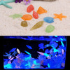 DIU# 10pcs Luminous Light-emitting Artificial Pebble Stone Fish Tank Aquarium