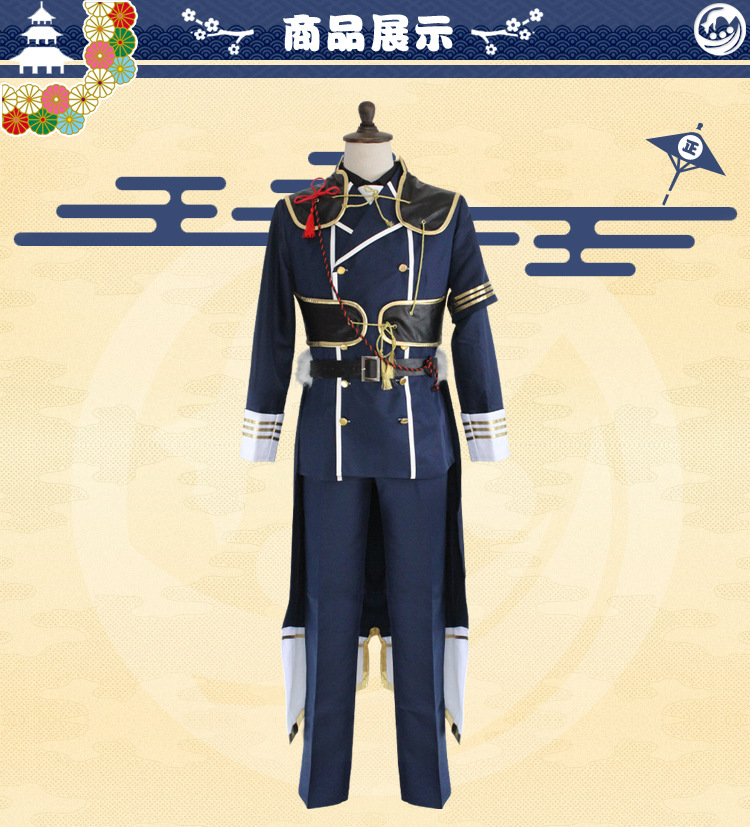 Touken Ranbu Online Nakigitsune Cosplay Costumes Jacket Pant Cloak Set Halloween Christmas Costumes For Adults Carnival Suit