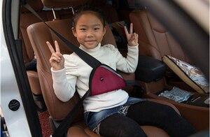 Image 4 - CheMeiMei samochód bezpieczne dopasowanie regulator pasa bezpieczeństwa pas bezpieczeństwa samochodu regulacja urządzenia dziecko dziecko osłony ochraniające pozycjoner Drop shipping
