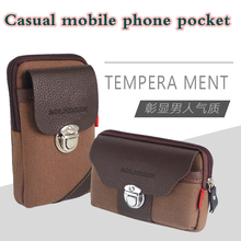 2018 new mobile phone pockets men's multi-purpose  leisure bag mini 5.5 inch small bag wear cross-section bag