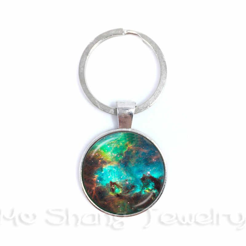 Galaxy เนบิวลาพวงกุญแจ Earth Moon Galaxy จักรวาลแก้ว Cabochon Key แหวนแฟชั่น Key ผู้ถือของขวัญ