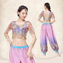 f20da882d6ffb Buy indian fancy dress costumes and get free shipping on AliExpress.com