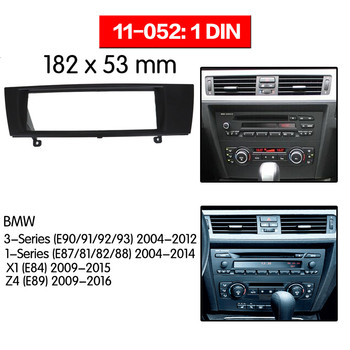 Car Radio Fascia Frame Kit For BMW 3-Series (E90/91/92/93) 2004-2012 Radio Stereo Audio Bezel Facia Panel Trim Dash One Din image