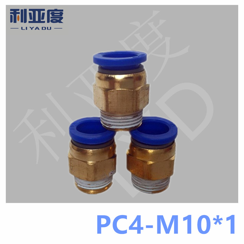 4pcs/lot PC4-M10 fast joint / pneumatic connector / copper connector / thread PC4-M10*1 5pcs lot px16 04 16mm to 1 2 thread male y pneumatic jointer connector