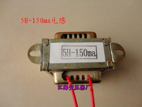Single-Ended Tube Amplificateur Audio Circuit Inductance Filtre Bobine d'arrêt Inductance 5H-150ma 78ohm