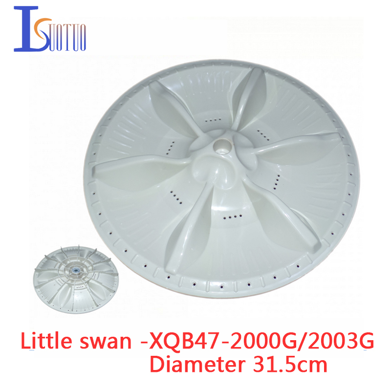 Laundry Appliance Parts Washing Machine Parts Selfless Little Swan Washing Machine Xqb47-2000 G/2003g Water Leaf Rotary Table Chassis Water Wheel Diameter 31.5