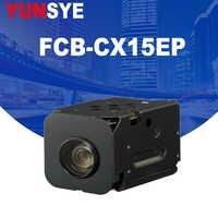 Envío Gratis CCTV Sony Cámara Zoom módulo FCB-CX15EP color Cámara aérea FCB-EX11DP cabeza de la cámara