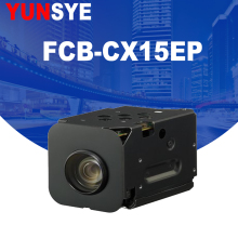 free shipping CCTV Sony Camera Zoom Module FCB-CX15EP Colour Aerial camera FCB-EX11DP Movement