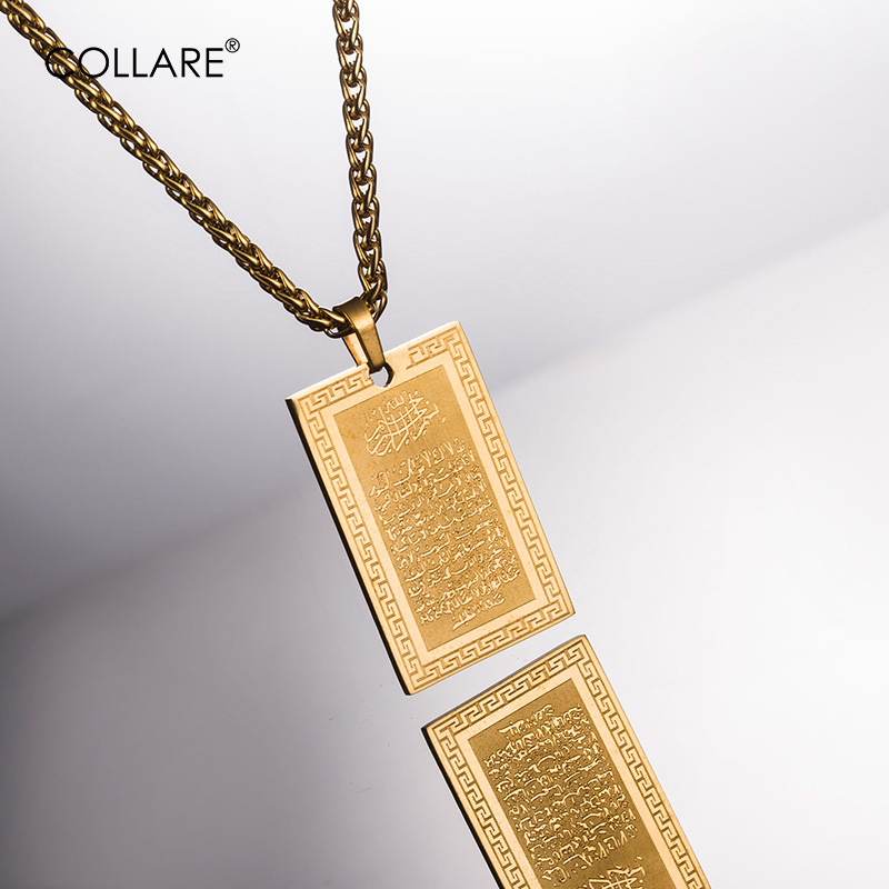 Collare allah necklaces pendants gold color stainless steel collare allah necklaces pendants gold color stainless steel muslim islamic wholesale quran necklace woman men jewelry p236 in pendants from jewelry aloadofball Images