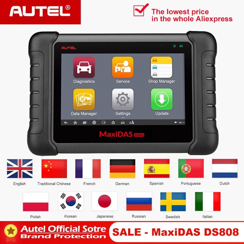 Autel MAXIDAS DS808 Diagnostic Tool OBDII OBD 2 Car Auto Diagnostic Scanner Tool TPMS Programming Key