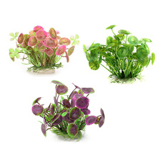 2PCS Artificial Lotus Leaves Plant Fish Tank Ornaments Aquarium Accessories Simulation Plastic Leaf Grass