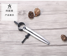 Hand Tools for Scribing Arcs Wing Divider Caliper DIY Leather Craft Making Rotating Compass Leather Edge Marking Tool