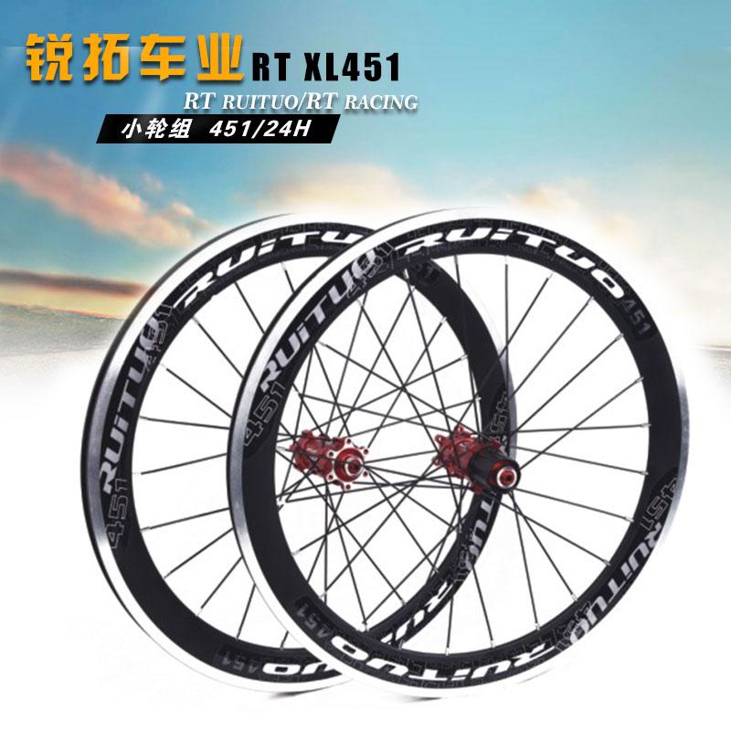 RT 451 disc/V brake wheelset straight pull knife 17 new wheel group 20 * 1- / 8 front 2 rear 5 Peilin 120 ring rim rims цена