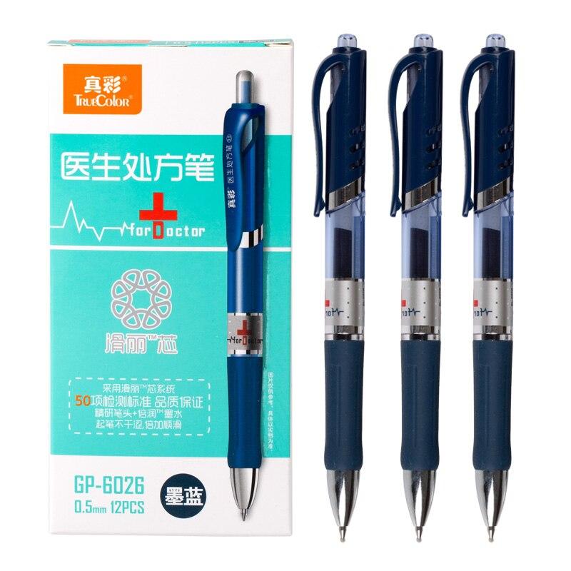 TrueColor Medical neutral pen 0.5 doctor prescription pen signature pen ink blue pen the factory direct large painting signature series of neutral pen 1mm 12pcs set
