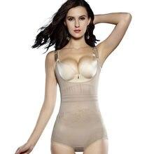 Kontrola brzucha kobiet Underbust bielizna wyszczuplająca Shapewear urządzenie do modelowania sylwetki kontrola pas wyszczuplający w talii Firm Body 2020 New Fashion