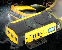 Alta Potência 4USB carregador de bateria de 82800 mAh 12 V Carro Saltar de Arranque para veículos auto começando & Laptop Banco de Potência (amarelo)