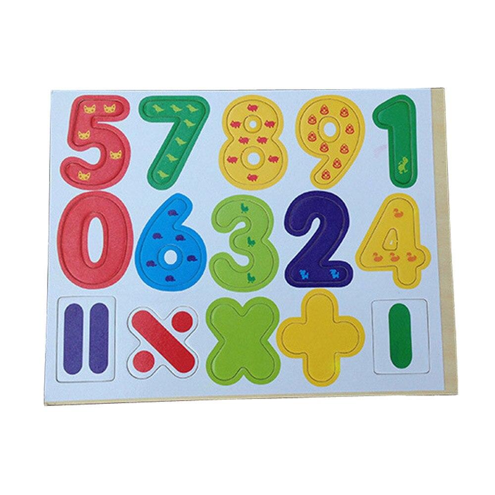 Hiinst 15 шт. деревянные магнитные цифры, математические ребенок учится развивающие игрушки Прямая поставка aug14 Прямая доставка