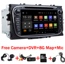 7 HD Quad Core 2din Android 7 1 Car DVD for Ford Mondeo C max S