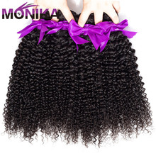 Monika Hair Peruvian Kinky Curly Hair Bundles Non Remy 1/3/4 Bundles Peruvian Hair Weave Bundles Extensions 100% Human Hair