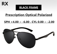 Sunglasses Men with Polarized CR-39 1.499 Prescription RX Optical Lenses AR Green Coated EXIA OPTICAL KD-101 Series