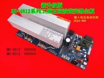 24V 5000VA Pure Sine Wave Inverter Board Power Frequency Inverter Board