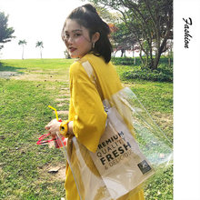 2019 New Large Clear bags for ladies,women casual transparent PVC hand beach bag,big totes,young girls summer shopping bag