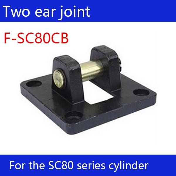 F-SC80CB Free shipping 1 pcs Free shipping SC80 standard cylinder double ear connector F-SC80CBF-SC80CB Free shipping 1 pcs Free shipping SC80 standard cylinder double ear connector F-SC80CB