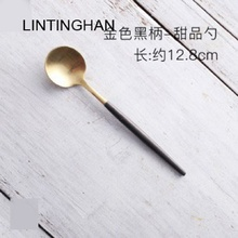 Golden tableware 304 stainless steel knife and fork hot coffee  western restaurant steak spoon black blue The