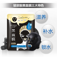 BIOAQUA Hyaluronic Acid Black Hydrating Facial Mask Winter Moisturizing Oil Control Deep To Remove Blackhead Shrink Pores 1PCS