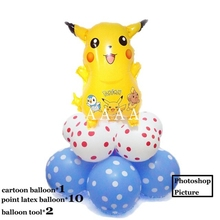 (11pcs/lot)cartoon Pikachu balloon set mixed blue latex globos and irregular pikachu foil for kid birthday party supply