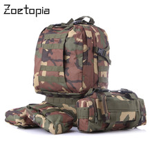50L Molle Tactical Assault Outdoor Military Rucksacks Backpack Hiking Hunting Camping Bag Large Amy travel Mountaineering