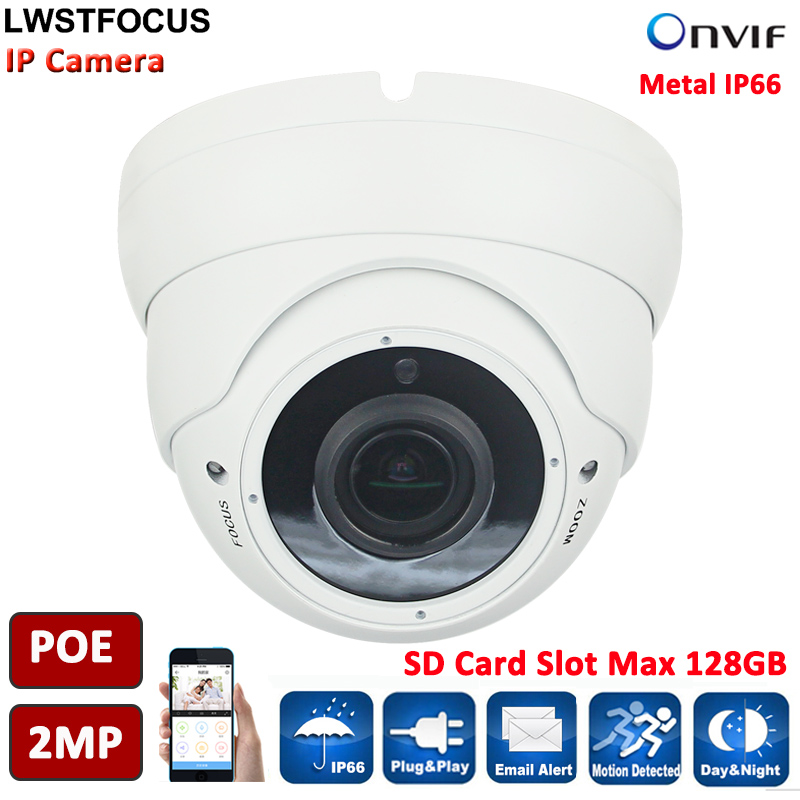 ФОТО LWSTFOCUS LWIRDCS200S 2MP IP Camera Wired POE SD Card Slot 128GB 1080P Surveillance Network Camera outdoor IP66 Support Onvif