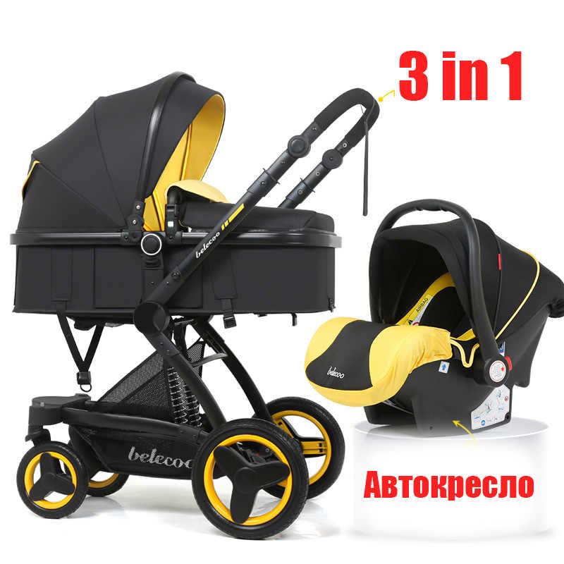 Belecoo детская коляска 3 в 1 есть также 2 в 1 Бесплатная доставка по России