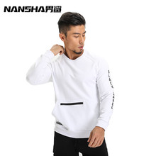 2017 Autumn Winter Fashion Hooded 100% Cotton New Casual Male Streetwear Long Sleeve Hoodies Men pullover Sweatshirts Tops(China)