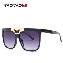TAOTAOQI Oversized Sunglasses Women Retro Brand Designer Gradient Sun Glasses Men Vintage Shades Eyewear Big Frame Glasses батарейки panasonic alkaline power lr6reb 4bp aa 4 шт