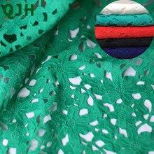 Бренд Водорастворимая полые молочного шелка кружевной ткани 4 цвета Африканский шнур кружева вышитые тяжелый кружевного гипюра одежда аксессуары