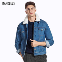 Markless Winter Thick Rugged Wear Short Denim Jacket Men Turn Down Collar Cotton Lined Jackets JKA6135M
