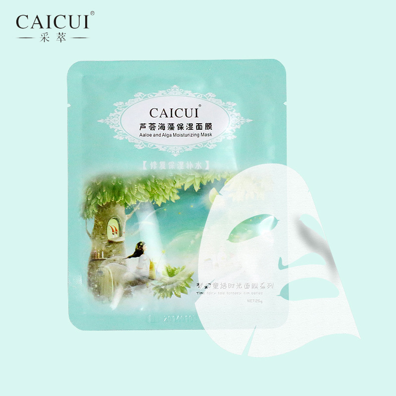 CAICUI Aloe Algae Plant Collagen Crystal Mask Anti-aging Moisturizing Whitening Facial Mas