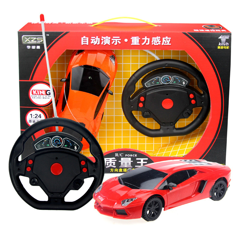 Electric Toy Cars For Boys : Dibang electric machines on the remote control radio