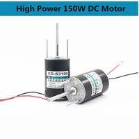 1pcs 12V 3500rpm / 24V 5500 rpm high speed Permanent magnet DC Motor 150W High power motor Adjustable direction adjustable speed
